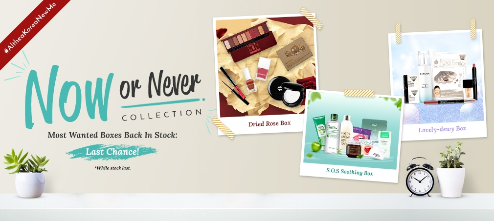 Now or Never Collection