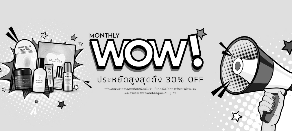 Monthly Wow_Oct