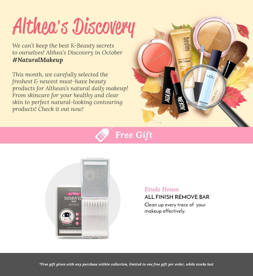 Althea's Discovery_Oct