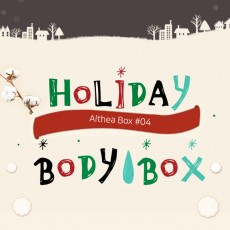 [Althea Box] Body Box
