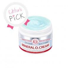 Nightingale Mineral O2 Cream