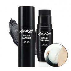 [Free Giveaway] All Kill Blackhead Brush Cleanser