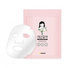 White Flower Mask Pack Set (5 Sheets)