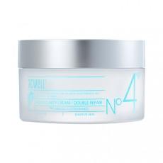 Aqua Clinity Cream (Double Repair)