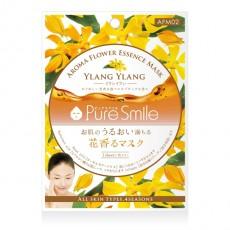 Aroma Flower Essence Mask_Ylang Ylang