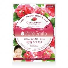 Aroma Flower Essence Mask_Geranium