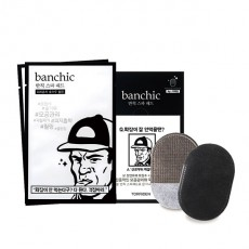 Banchic Spa Pad_10ea