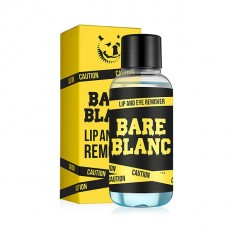 [Bareblanc Brand Day] Super Lip & Eye Remover