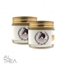 [1+1 DAEBAK] Guerisson 9 Complex Cream (Add to BAG to apply discount)