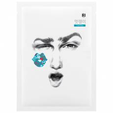 [Hot Deal] Cool Guy Sheet Mask Pack