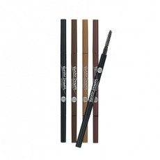 [Raya Giveaway Festival] Skinny Eyebrow Pencil