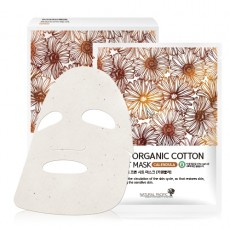 100% Organic Cotton Sheet Mask Calendula_Single Sheet