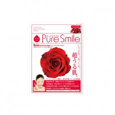 [Beauty Look] Original Essence Mask Rose