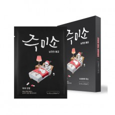 Jumiso Whoa,whoa-Soothing Mask Sheet