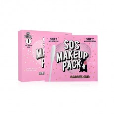 [Bareblanc Brand Day] S.O.S Makeup Pack_02.Set (Buy 5 Get 1 Free)