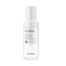 [Brightest Stars Promotion] Floria Whitening Capsule Essence (55ml)