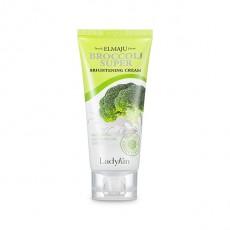 [Althea's Discovery_Sept] Broccoli Super Brightening Cream