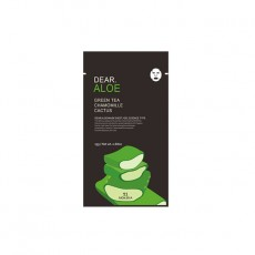 Dear mask aloe