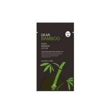 Dear mask bamboo
