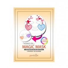 [Pick Me_Dec] Magic Color Change Mask Horse Oil