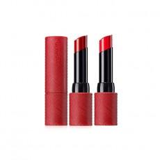 Kissholic Lipstick S