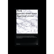 [Boss on Vacation] ABIB GUMMY SHEET MASK HEARTLEAF STICKER
