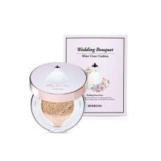 Wedding Bouquet Water Cover Cushion_#23