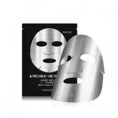 [Clearance] Premium Metal Aqua Mask (25g)