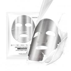 [Clearance] Premium Metal Snow Mask (25g)