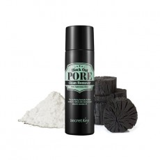 [Clearance] Black Out Pore Clean Remover