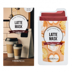 [Clearance] Latte Mask