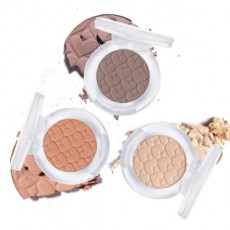 [Clearance] Look At My eyes Cafe Shadow