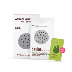 Whitening Sleeping Mask_20ea (Gift Pore Clay Mask_20ea)