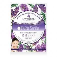 Aroma Flower Essence Mask_Lavender