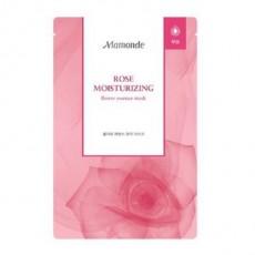 [Beauty Look] Moisturizing Flower Essence Mask_Rose