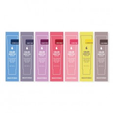 [Seoul Beauty Trends_Jan] Color Booster Treatment (100ml)