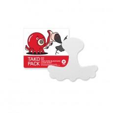 Taco Pack