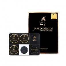 [Monthly Wow_Nov] JaseongMiin Magnetic Pack
