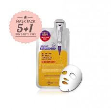 E.G.T_Timetox Ampoule Mask