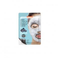 Deep Purifying Black O2 Bubble Mask (Charcoal)