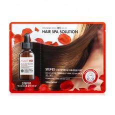 Argan Rose Hair Steam Pack