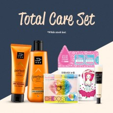 [Now Or Never] Total Care Set