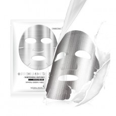 Premium Metal Snow Mask (25g)