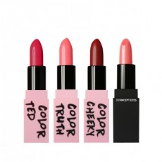 Pink Rumour Dangerous Matte Lip Color