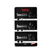 BLACK KILL 3 Step Nose Pack_Set (10 Sheet)