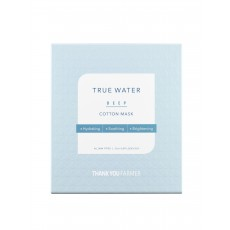 True Water Deep Cotton Mask 1pc