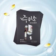Jumiso Water-Splash Mask Sheet_Set (5ea)