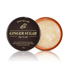 [Happy NEW Skin] Ginger Sugar Lip Scrub