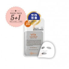 Vita Lightbeam Essential Mask-Set(Buy 5 get 1 free)