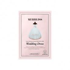 [Clearance] Wedding Dress Mask Pack